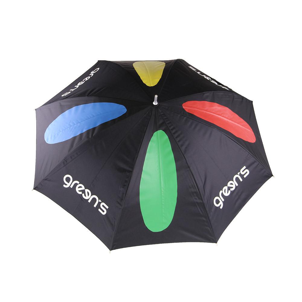 parapluie junior 2 greens