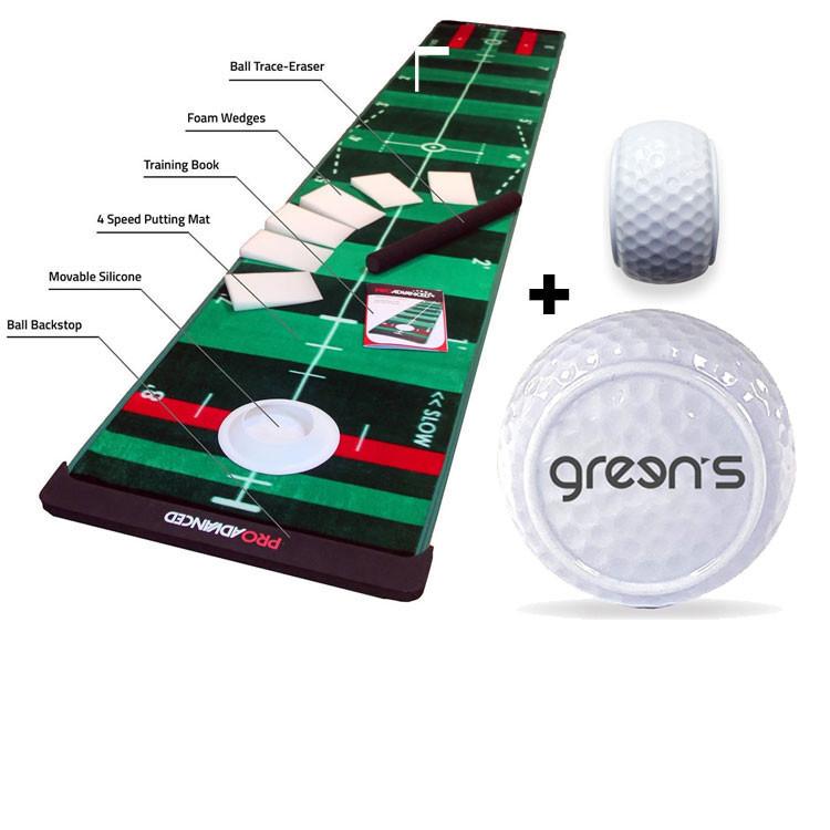 Golf Plus - Pack entrainement tapis et balle